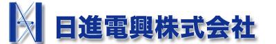 横須賀の電気工事はお任せください・日進電興株式会社